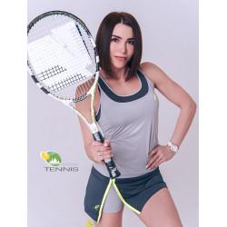 Теннисный костюм для девушек Austrelian (топ+юбка)